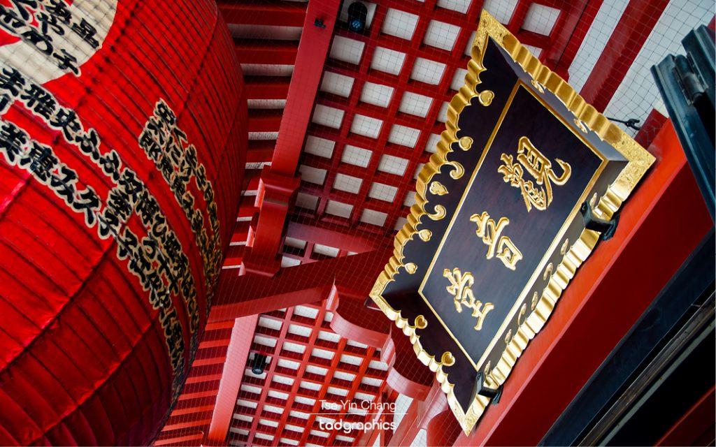 Sensoji Temple (also known as Asakusa Kannon Temple)