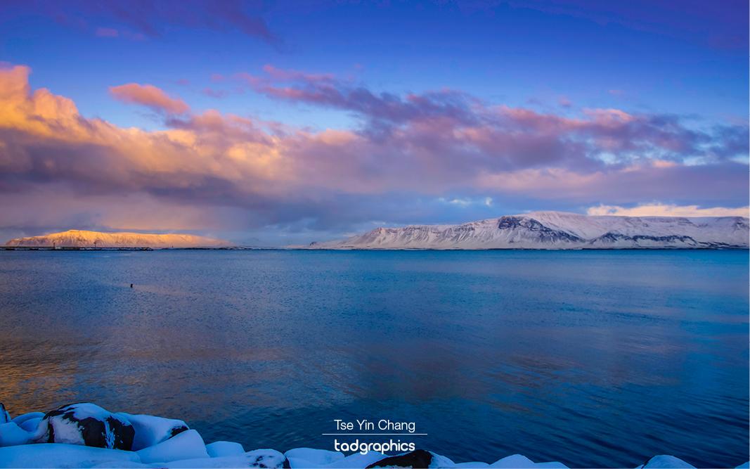 Engey Island, Reykjavik Waterfront