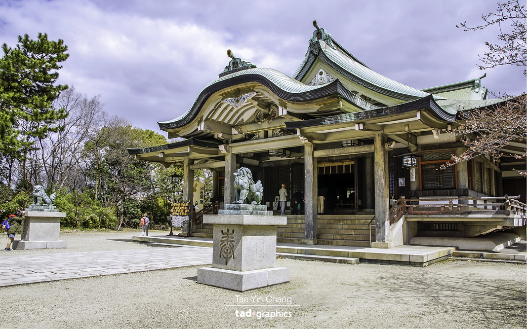 A shrine located within the Osaka Castle complex