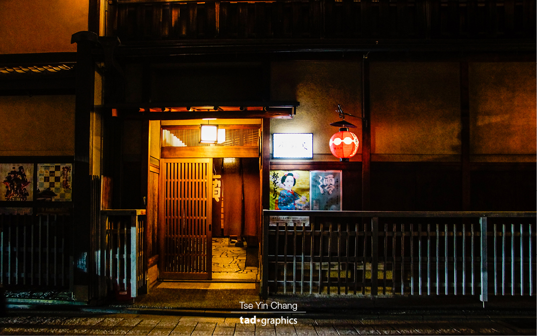 Outside a geisha house, Gion is the only geisha district left in Japan