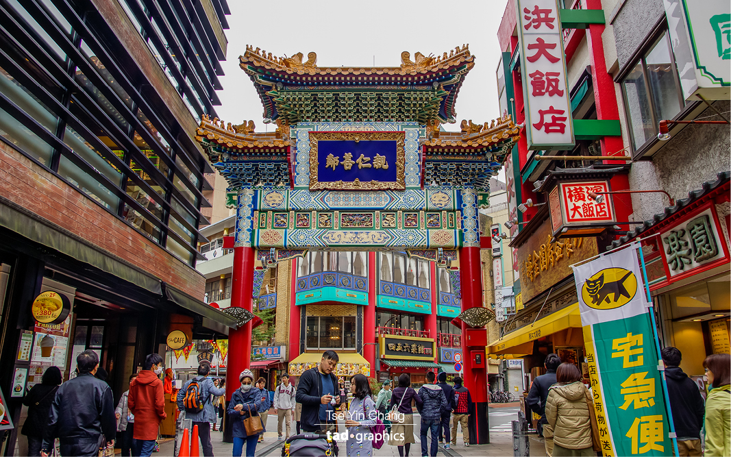 Yokohama Chinatown is Japan's largest Chinatown
