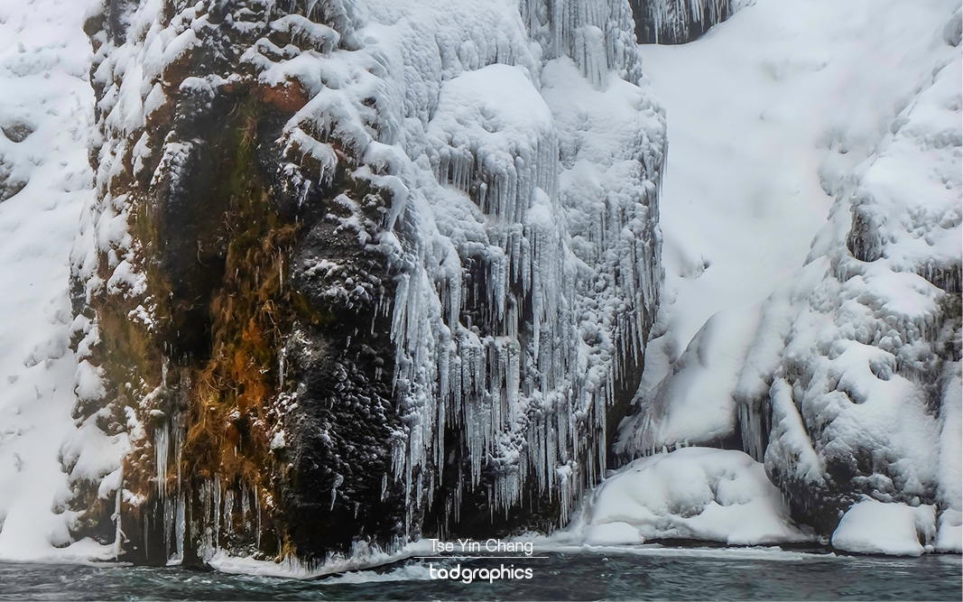 Parts of Skogafoss is frozen during winter