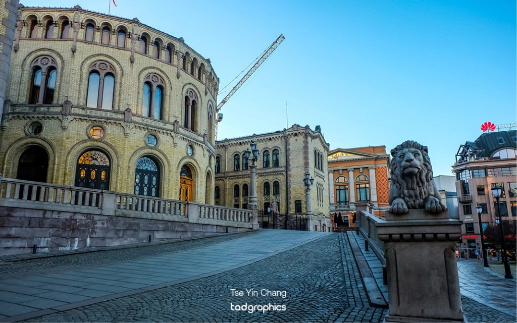 Stortinget, Parliament of Norway