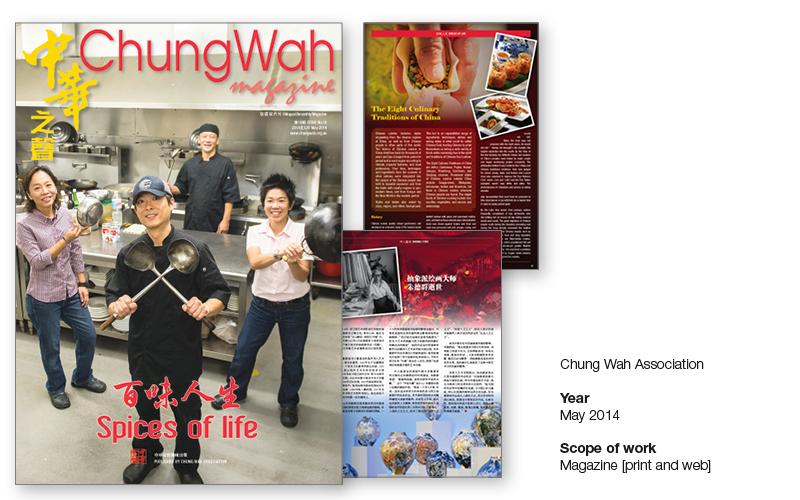 Chung Wah Magazine, volume 18 May 2014
