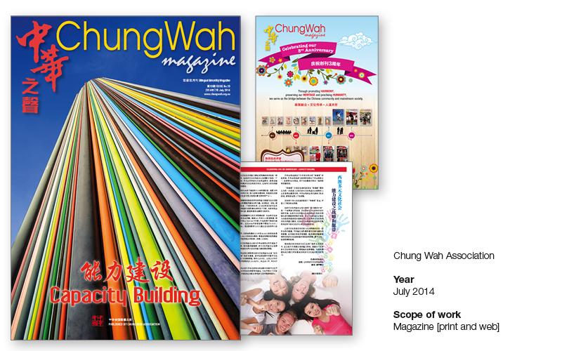 Magazine - Chung Wah Association